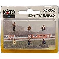 KATO Nゲージ 座っている乗客3 24-224 ジオラマ用品
