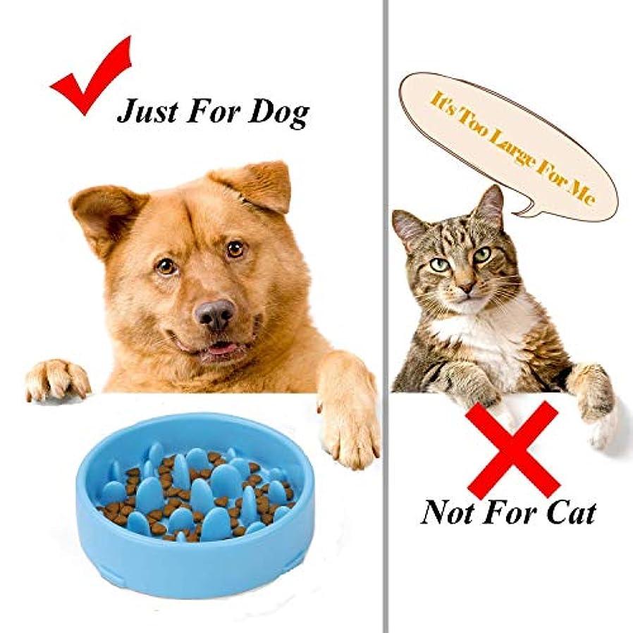 Kismaple 犬用スローフィーダボウル、楽しい採餌、 窒息防止、 アンチチョーク インタラクティブ摂食スローイート 滑り止めボウル (青)