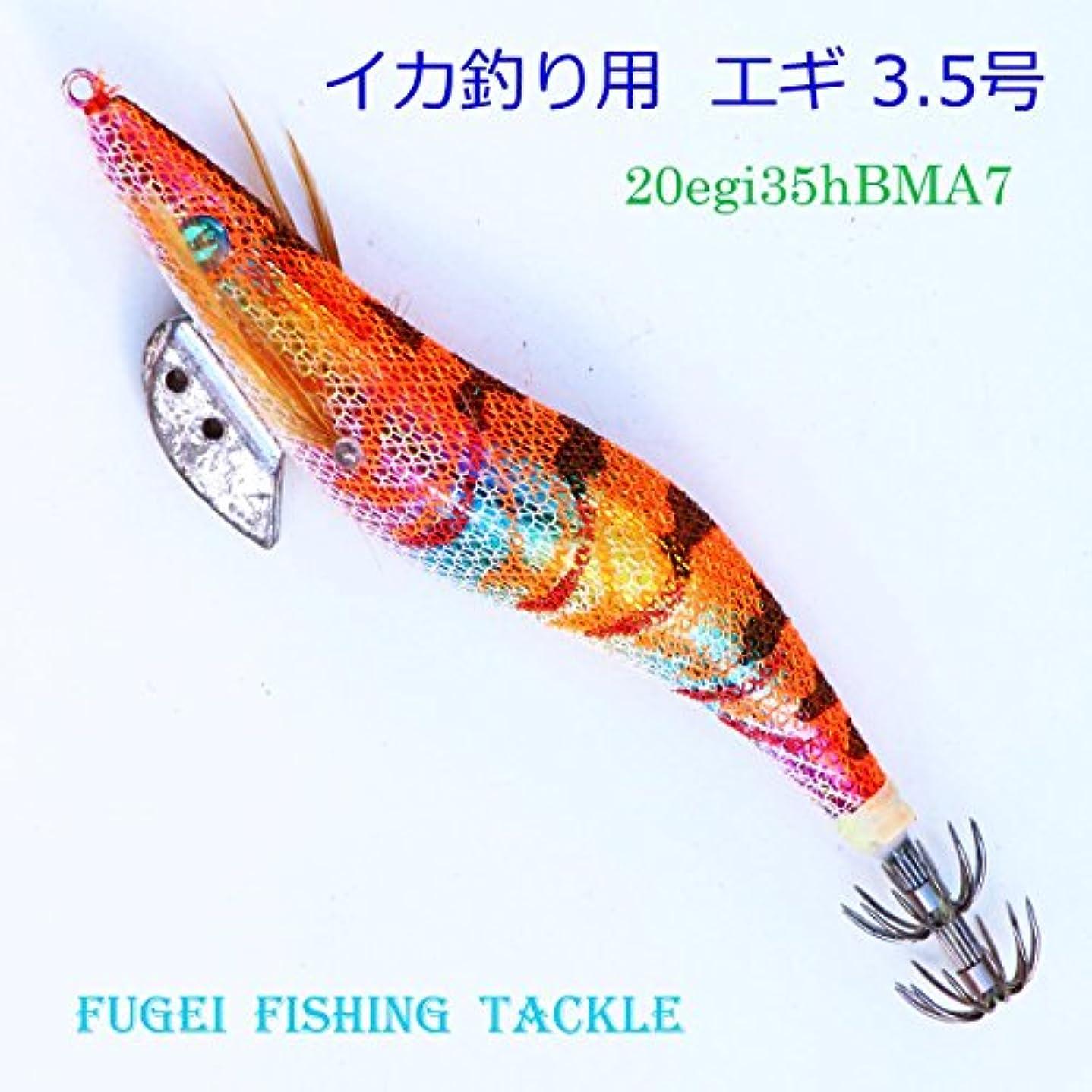損なう口述ゲインセイNEW 3.5号 イカ釣り エギ 1カラー 20本 下地メッキ エギング 仕掛け FUGEI-A20egi35hBMA7