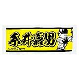 阪神タイガース プレーヤーズネーム フェイスタオル 糸井嘉男 背番号7 2017