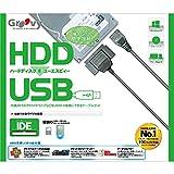 タイムリー GROOVY HDDをUSB IDE接続3.5/5.25