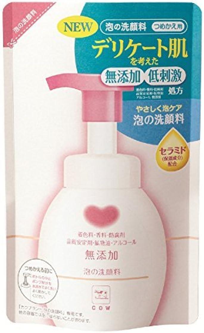 牛乳石鹸共進社 カウブランド 無添加 泡の洗顔料 つめかえ用 180ml×24個セット
