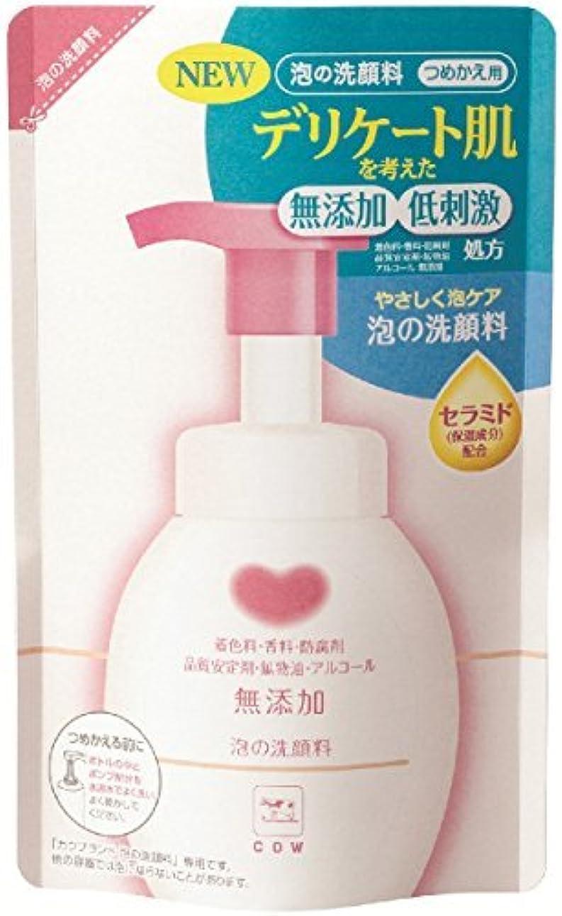 農学ソーセージ縮れた牛乳石鹸共進社 カウブランド 無添加 泡の洗顔料 つめかえ用 180ml×24個セット