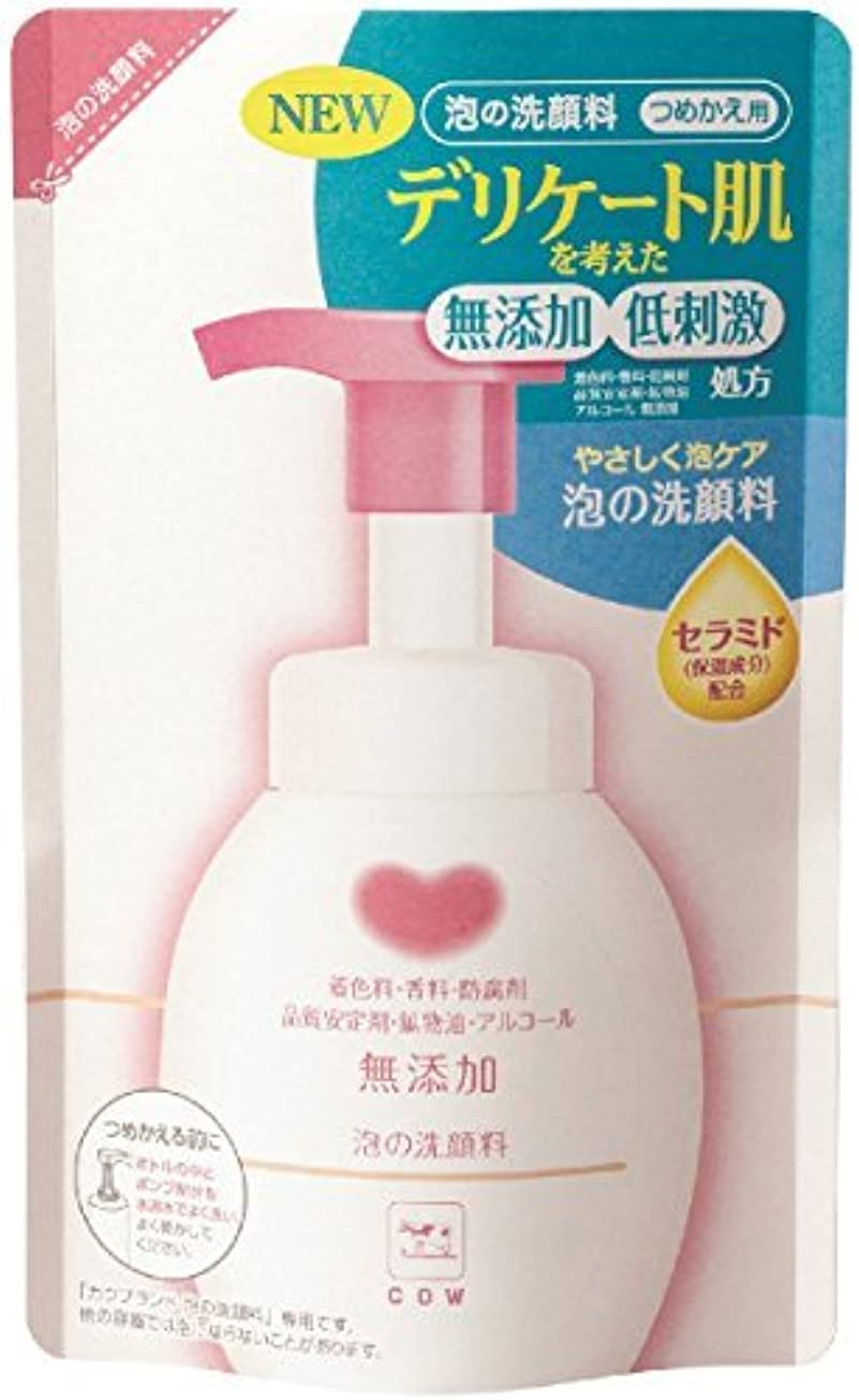 ピラミッドメロディアス指牛乳石鹸共進社 カウブランド 無添加 泡の洗顔料 つめかえ用 180ml×24個セット