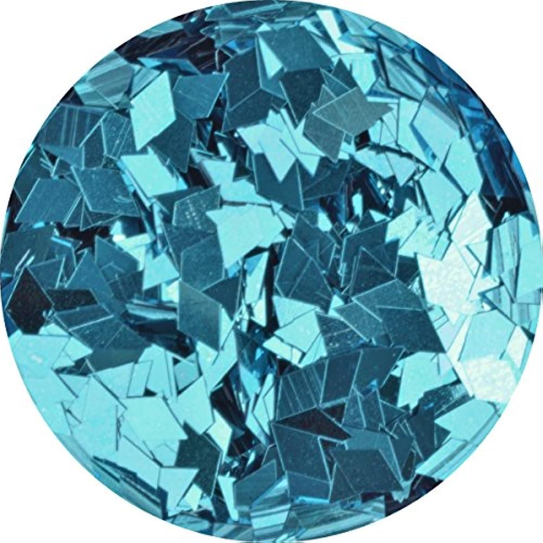 ひし形 ダイヤ型 ホログラム 選べる12色 (05.ライトブルー)