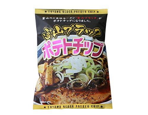 【富山のお土産】富山ブラックポテトチップス?ご当地ラーメンがポテトチップスになりました? (15袋)