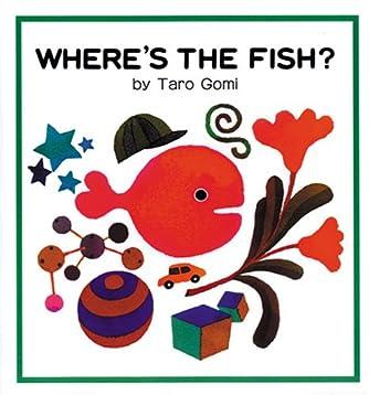 きんぎょがにげた・英語版―WHERE'S THE FISH? (こどものともファースト・イングリッシュ・ブック)