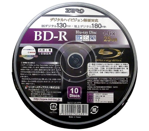 ZERO ブルーレイディスク1回記録用25GB 1-6倍速対応 CPRM対応10枚 デジタル放送録画対応・スピンドルケース入り・インクジェットプリンタでのワイド印刷可能 ZBD25-6X10PW