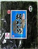 【新芽】島根県ふるさと認証食品 板わかめ 27g