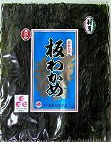 【新物】島根県ふるさと認証食品 板わかめ 25g×10袋
