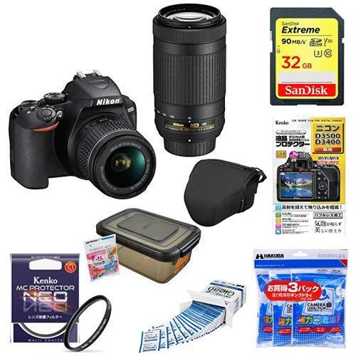 Nikon デジタル一眼レフカメラ D3500 ダブルズームキット D3500WZ + アクセサリー7点セット(SDカード 32GB、液晶保護フィルム、カメラケース、レンズフィルター、レンズクリーニングティッシュ、ドライボックス、乾燥剤)