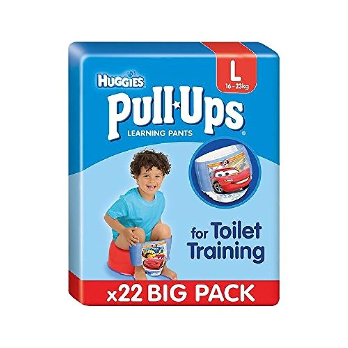 資本予言する等1パック大型プルアップの少年経済22 (Huggies) (x 6) - Huggies Large Pull-Ups Boy Economy 22 per pack (Pack of 6) [並行輸入品]