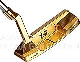 軟鉄 鍛造 削り出し 生鉄 フォージド ディープ ミルド フェース パター NT-002 (純金メッキ, 34)