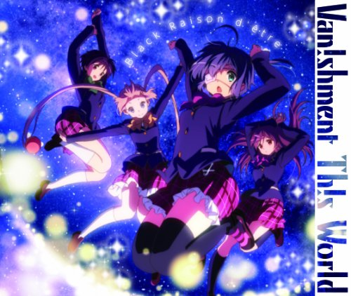 Van!shment Th!s Worldの詳細を見る
