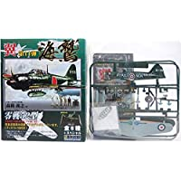 【SP】 童友社 1/100 翼コレクション 第11弾 海鷲 シークレット 零戦52型 イギリス軍に捕獲された機体 単品