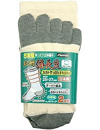 福徳産業 カカトすっぽり 紀州備長炭 5本指ソックス 防臭効果 きなり 2足組