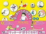 「サッカーことばランド」販売ページヘ