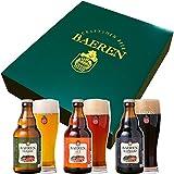 【ビールギフト】 ベアレン醸造所 日本一受賞クラフトビール入り3種8本 ギフトBOX入り メッセージカード対応可 (地ビール クラフトビール 岩手 盛岡)