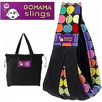 GOMAMA Slings ベビースリング 新生児 赤ちゃん 抱っこひも 四季活躍 専用収納付き