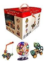MAG-WISDOM 刻印入り マグネットブロック 磁石ブロック 知育玩具 おもちゃ 積み木 オモチャ ブロック 立体パズル 贈り物 誕生日 入学 入園 クリスマス プレゼント クリエイティブ クレーン車セット 135ピース