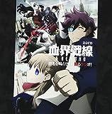 DJCD「TVアニメ『血界戦線&BEYOND』技名を叫んでから殴るラジオ」/ラジオ・サントラ