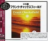 ひき潮~フランク・チャックスフィールド・ベスト・セレクション