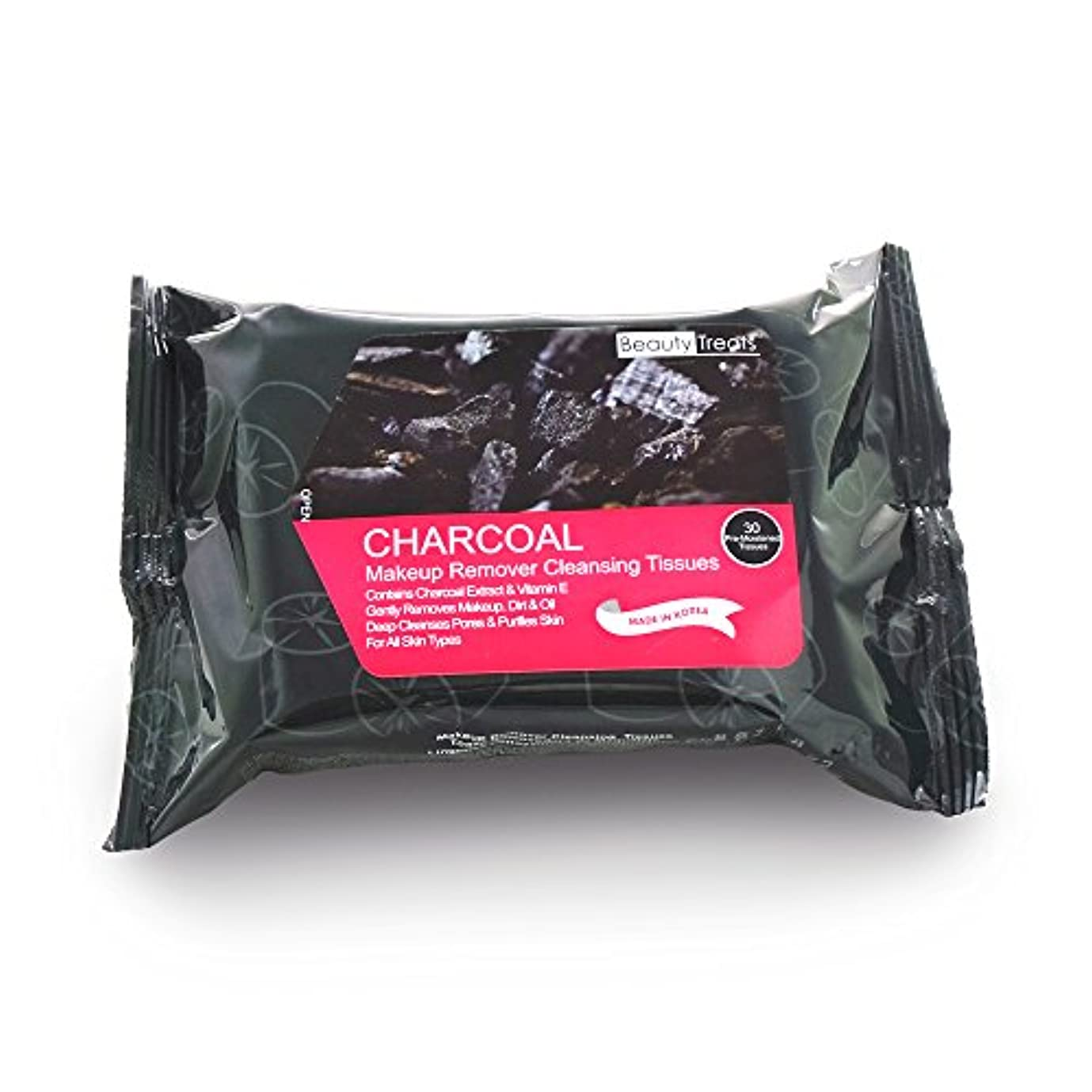 切手強います生じる(3 Pack) BEAUTY TREATS Charcoal Makeup Remover Cleaning Tissues (並行輸入品)