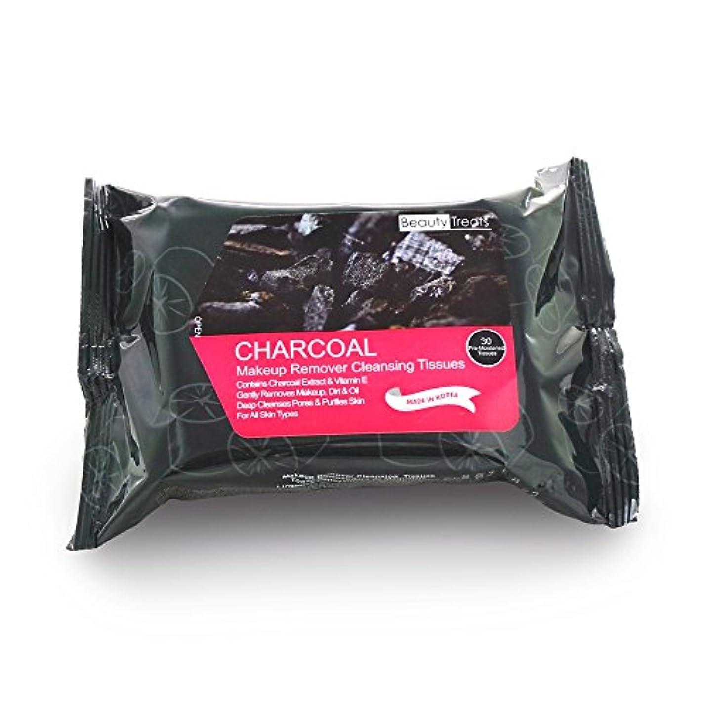 腹部圧倒的恐怖(3 Pack) BEAUTY TREATS Charcoal Makeup Remover Cleaning Tissues (並行輸入品)