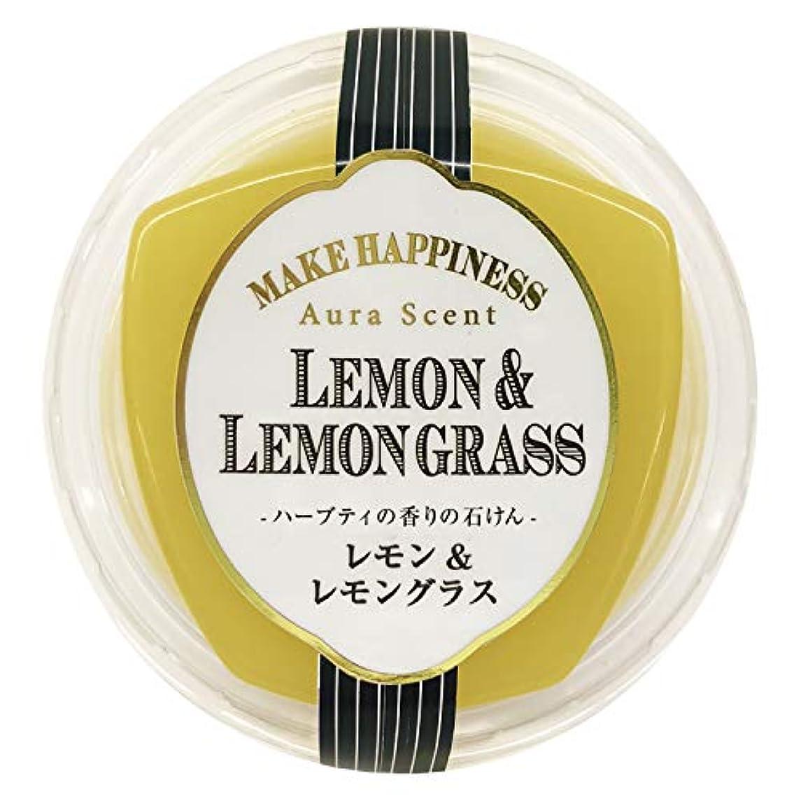 ペリカン石鹸 オーラセント クリアソープレモン&レモングラス 75g