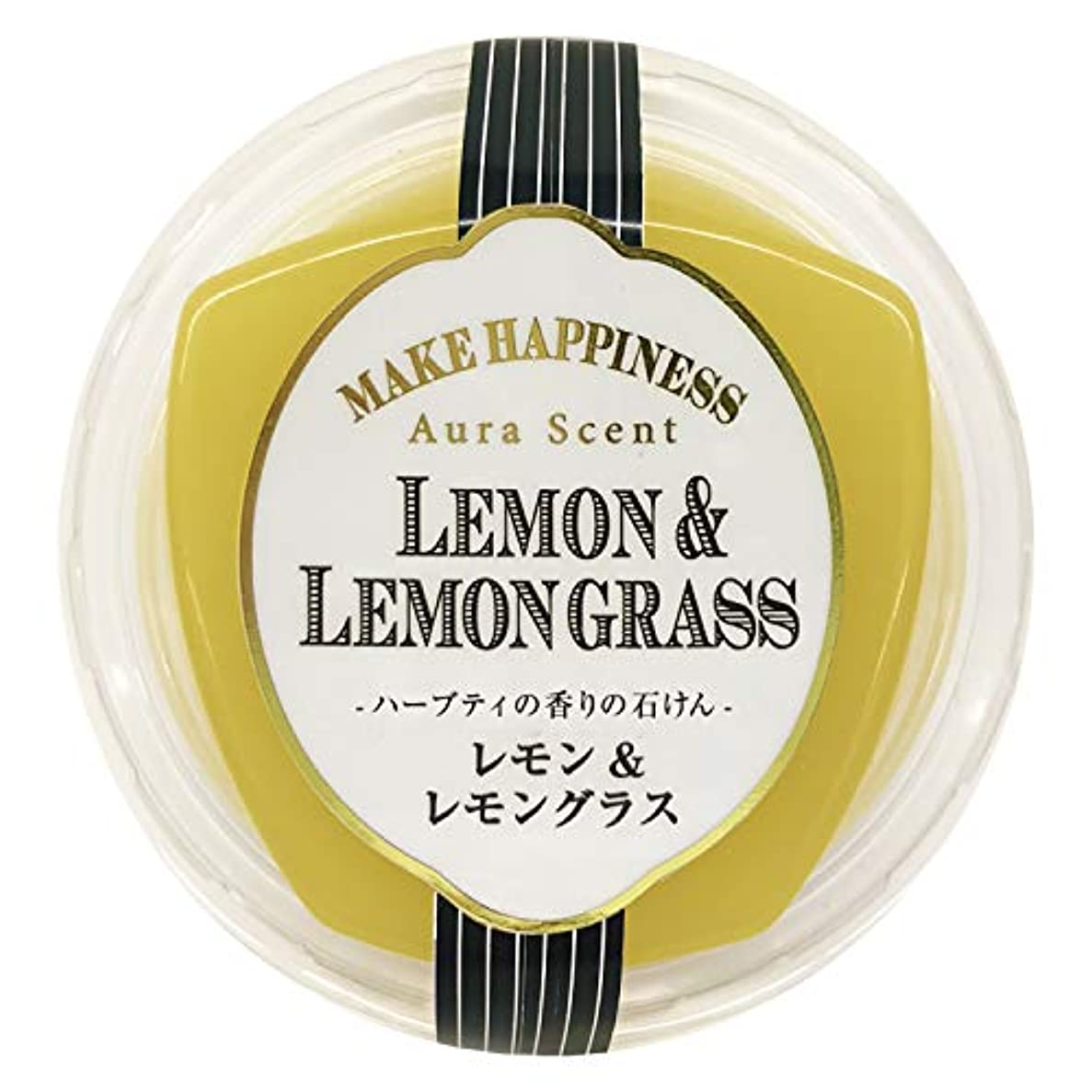 仕事ヒョウデンマークペリカン石鹸 オーラセント クリアソープ レモン&レモングラス 75g