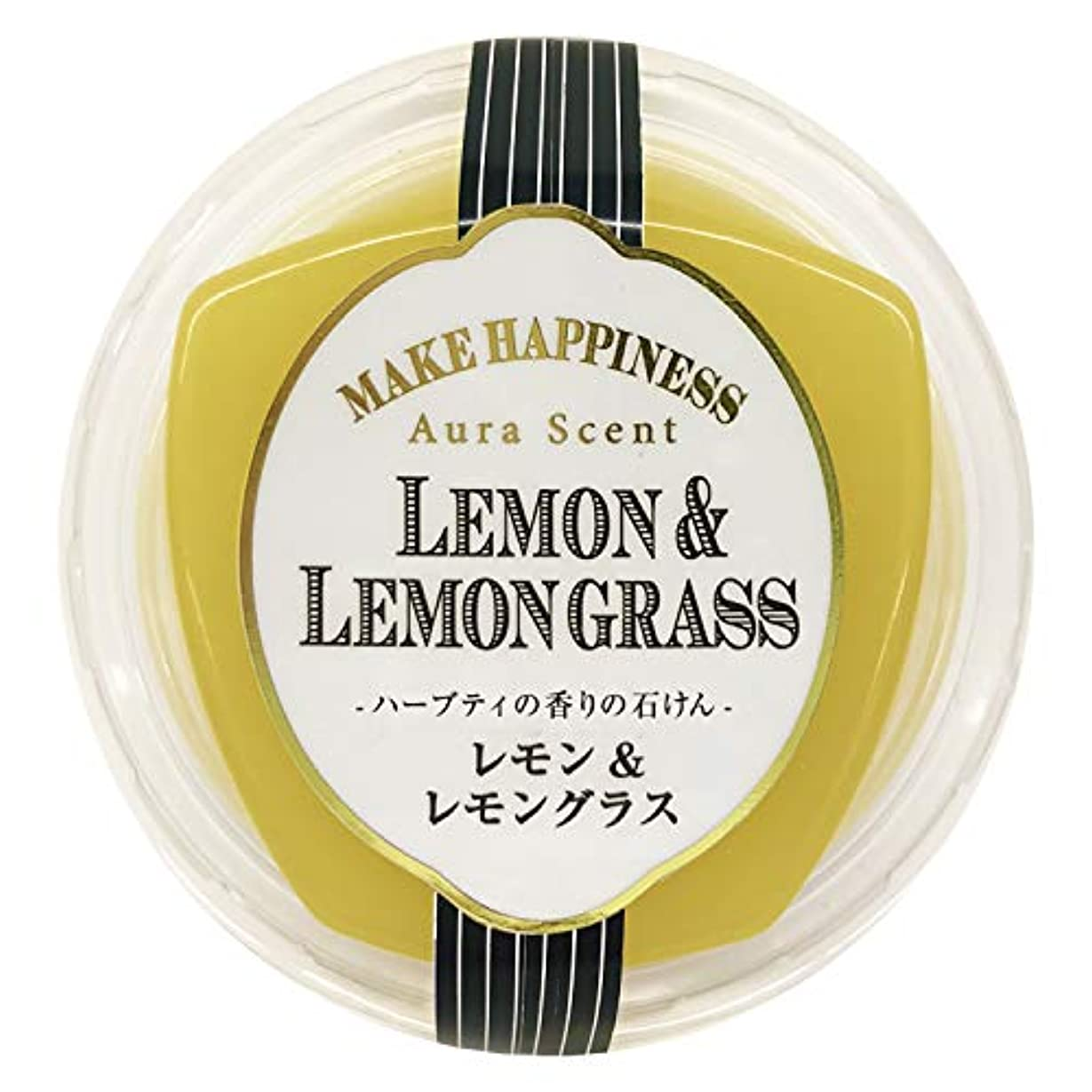 不振自明ゴージャスペリカン石鹸 オーラセント クリアソープレモン&レモングラス 75g