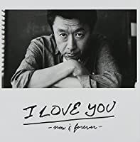 I Love You: Now & Forever by KEISUKE KUWATA (2012-07-18)
