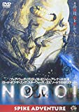 NOROI The Cubbyhouse~呪い~[DVD]