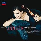 Tchaikovsky: Violin Concerto / Souvenir d'un lieu cher 画像
