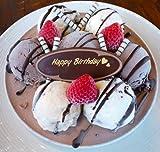 バースデーアイスケーキ チョコver 5号【誕生日プレートが選べる★3種類】