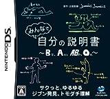 Amazon.co.jpみんなで自分の説明書 ~B型、A型、AB型、O型~