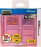 ニンテンドー3DS/DSカード収納ケース カードポケット16 ピンクラメ