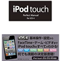 iPod touch Perfect Manual for iOS 4