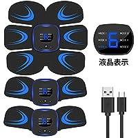 Vaculim EMS 腹筋ベルト 液晶表示 USB充電式 腹筋 腕筋 筋トレ器具 トレーニングマシーン 「6種類モード 9段階強度 日本語説明書付属」