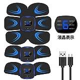 Vaculim EMS 腹筋ベルト 液晶表示 USB充電式 腹筋 腕筋 筋トレ器具 トレーニングマシーン 「6種類モード 9段階強度 日本語説明書付属」 (ブルー)
