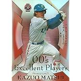 プロ野球カード 【松井稼頭央】2010 BBM 20周年記念カード 100枚限定 パラレル!(085/100)