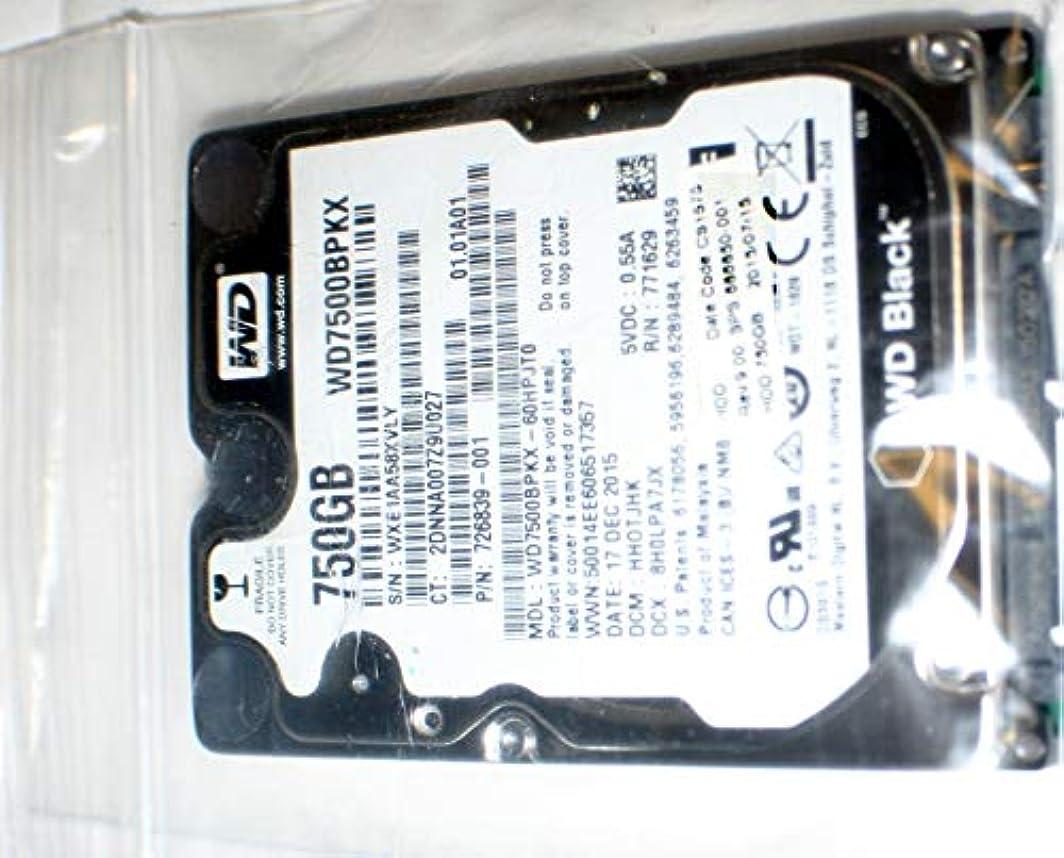下開発財団686850-001 ITSL HP 750GB 7200RPM SATA 2.5インチ内蔵ハードドライブ ProBook 655用