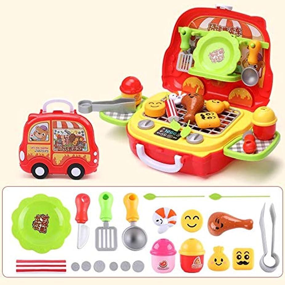 採用溶岩図書館ACHICOO キッチンおもちゃ キッチン用品 調理セット テーブル ふり遊びスーツ セット 子供 606バーベキュースーツケース