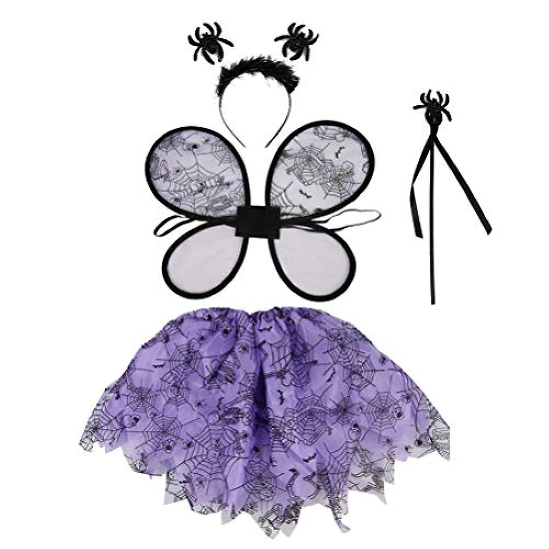 BESTOYARD 子供のコスプレ衣装ハロウィンスパイダー妖精の翼ワンドヘッドバンドツトゥかわいい調整可能な子供たちのための4つのドレスアップ