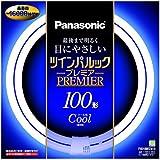 パナソニック 二重環形蛍光灯(FHD) ツインパルックプレミア 100形 GU10q口金 クール色    FHD100ECWH