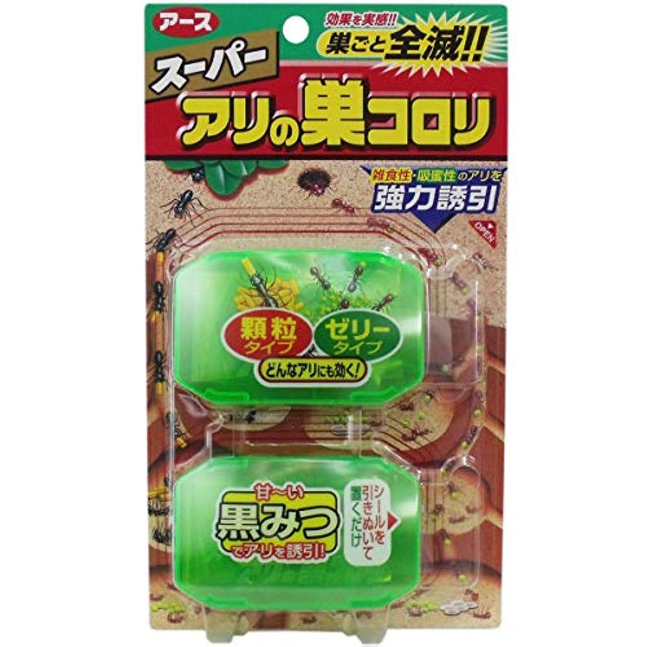 テープ雨トラフアース スーパーアリの巣コロリ  効果を実感!!巣ごと全滅!!  2セット入