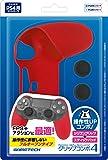 PS4コントローラ用シリコングリップ&スティックキャップセット『グリップコンボ4(レッド)』 - PS4