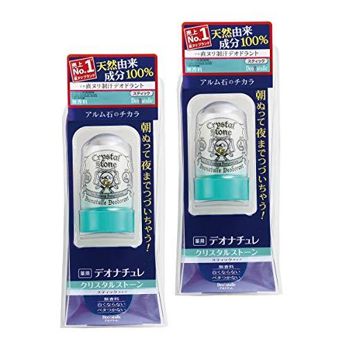 【医薬部外品】デオナチュレ クリスタルストーン ワキ用 直ヌリ 制汗剤×2個