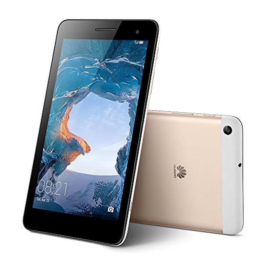 ロードブロッキング小競り合いアンケートHuawei SIMフリータブレット MediaPad T1 7.0 LTE ゴールド T17.0LTE2G/16G/DL09C