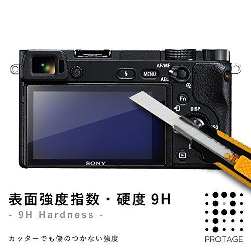 PROTAGE SONY α6300 / α6000 / NEX-7 / NEX-6 用 ガラスフィルム ガラス 製 フィルム 液晶保護フィルム 保護フィルム 液晶プロテクター ソニー a6300 / a6000 / NEX7 / NEX6